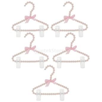 20cm  人工真珠 ビーズ 服ハンガー ズボン ドレス ホルダー クリップ 衣料品店 小売店 - ピンク, 5ピース