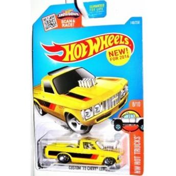 ホットウィールHot Wheels 2016 HW Hot Trucks Custom '72 Chevy Luv 148/250, Yellow