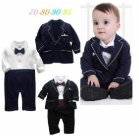 ベビー服 セットアップ  ジャケット+長袖ロンパース スーツ 男の子 フォーマル   乳児 おしゃれ 春秋 出産祝い 結婚式
