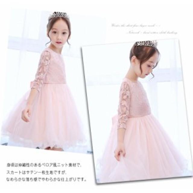 c06f30c6f3d39 キッズドレス フォーマル ピンク子供服 キッズ ドレス 結婚式 発表会 ピアノ発表会 子ども
