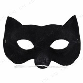 ドミノマスク(ベルベット・アイ) コスプレ 衣装 ハロウィン パーティーグッズ かぶりもの ベル 仮面舞踏会 ハーフマスク ハロウィン 衣装