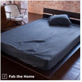 Fab the Home〜Honeycomb ハニカム〜ベッドシーツ シングル ボックスシーツ 100×200cm用 吸湿 ワッフル織