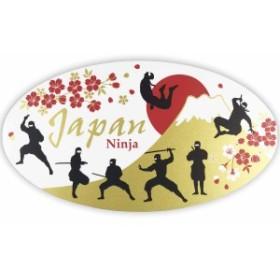 ステッカー 忍者 桜 富士 オーバル和柄 JAPAN 日本 忍者 桜 富士 オーバル デザイン おしゃれ 大人