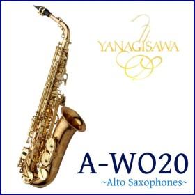 Yanagisawa / A-WO20 ヤナギサワ アルトサックス ダブルオーシリーズ 《予約受付中:納期ご相談ください》 【池袋店】 【5年保証】