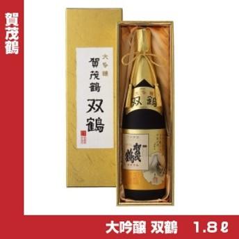 賀茂鶴 大吟醸 双鶴 1800ml SK-A1 日本酒 清酒 1.8L 贈り物 ギフト
