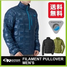 アウトドアリサーチ フィラメントプルオーバー メンズ OUTDOOR RESEARCH ダウンジャケット 超軽量 登山 アウトドア 防寒 フェス