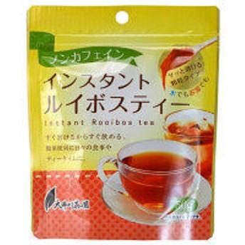 大井川茶園 インスタントルイボスティー 1袋(50g)