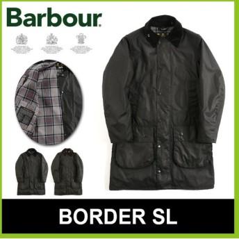 BARBOUR バブアー ボーダーSL
