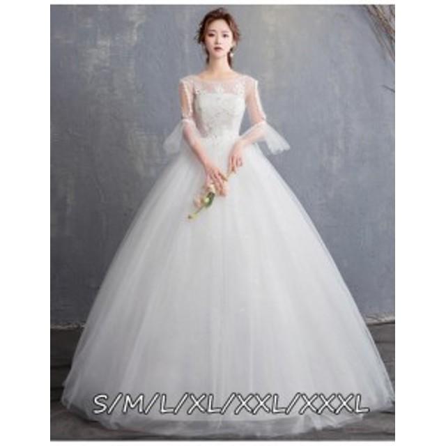 ウェディングドレス 結婚式ワンピース 花嫁 ドレス ハイウエスト 大人エレガント 優雅 丸襟 Aラインワンピース 白ドレス