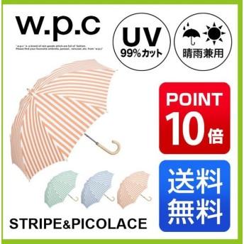 ワールドパーティー パラソル T/Cシリーズ ストライプ&ピコレース w.p.c 日傘 長傘 パラソル 紫外線対策 UV対策 TC 晴雨兼用 日よけ フェス