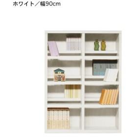 本棚 書棚 ブックシェルフ ダブル棚板の本棚 ホワイト