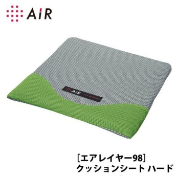西川産業 クッションシートハード グリーン AI6603 (エアーレイヤー98) CG96809051 (メール便不可)