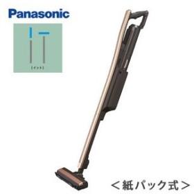パナソニック 紙パック式 掃除機 コードレススティッククリーナー イット くるっとパワーノズル MC-PBU510J-T ブロンズブラウン (送料無料)