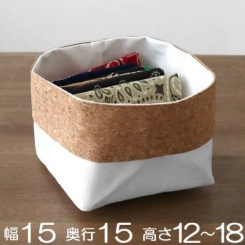 小物収納 インナーボックス 約 幅15×奥行き15×高さ12〜18cm 布 バスケット ( 収納 ボックス 収納ケース 収納袋 )
