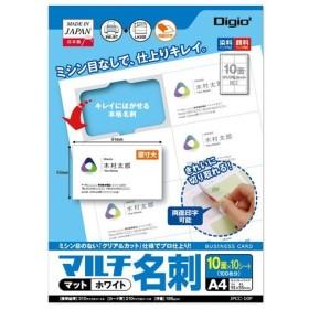 ナカバヤシ マルチプリンタ用 名刺カード クリア&カットタイプ 10面付 10枚 JPCC-10P