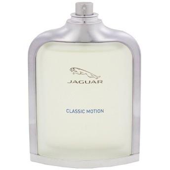 JAGUAR ジャガー クラシック モーション (テスター) EDT・SP 100ml 香水 フレグランス JAGUAR CLASSIC MOTION TESTER