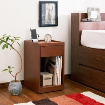 サイドテーブル おしゃれ ウォルナット材のベッドサイドテーブル