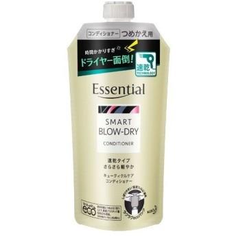 エッセンシャル スマートブロードライ コンディショナー つめかえ用 ( 340mL )/ エッセンシャル(Essential)