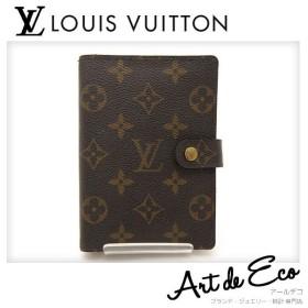 ルイヴィトン LOUIS VUITTON 手帳カバー モノグラム アジェンダPM R20005 ダイアリー ブランド レディース メンズ 人気 おすすめ 中古 良品