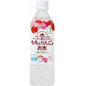 和光堂 ベビーのじかん ももとりんごのお水[5ヶ月頃~](500mL)[ベビー 果汁]
