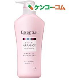 エッセンシャル スマートアレンジ コンディショナー ポンプ ( 480mL )/ エッセンシャル(Essential)