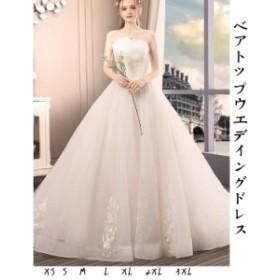 ウエディングドレス 大きいサイズ お呼ばれ 食事会 成人式 パーティードレス 結婚式 二次会 披露宴 卒業式 ベアトップドレス