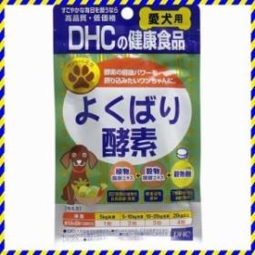 DHC 愛犬用 よくばり酵素 60粒入 サプリメント