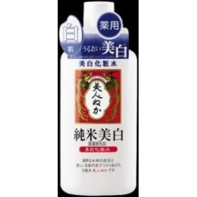 純米 薬用 美白化粧水 美人ぬか 【 リアル 】 【 化粧水・ローション 】(送料無料 メーカー直送