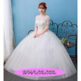 ウェディングドレス 結婚式ワンピース きれいめ 花嫁 ドレス ファッション レディース Vネック 華やかな花柄レース ホワイト色