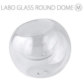 ガラスベース フラワーベース ドーム型ガラスベース ガラスダブルウォールラウンドドーム クリア Mサイズ 丸型 ドーム おしゃれ フローティングフラワー