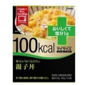 大塚食品 マイサイズ いいね!プラス 親子丼 塩分1g【メール便選択不可】