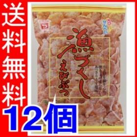 白藤製菓 漁づくしえびぶつ 90g×12個 【送料無料】