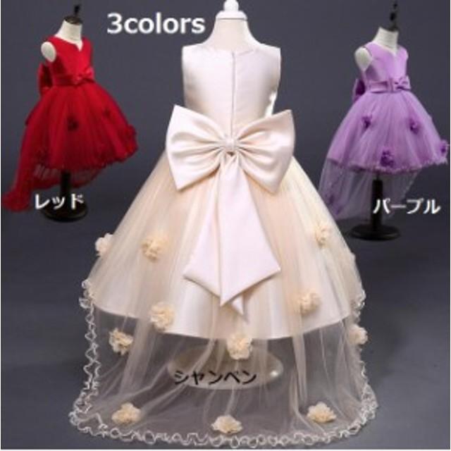 d32d168060117 女の子 子供服 ドレス ピアノ 発表会 フォーマルドレス パーティー ワンピース 結婚式 子供ドレス 発表