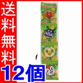 栗山 アンパンマンのおやさいせんべい(40G) 10gX4P×12個 【送料無料】