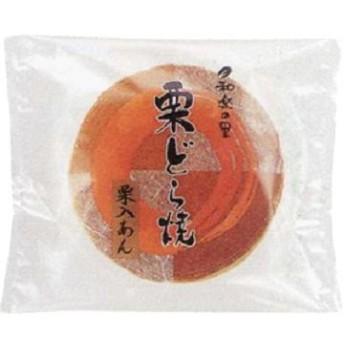 米屋(よねや) 和楽の里 栗どら焼 6個入
