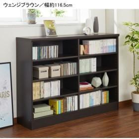 本棚 書棚 ブックシェルフ オープンラック 高さ約88.5cm ホワイト