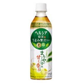 花王 ヘルシア緑茶 うまみ贅沢仕立て 500ml 1箱(24本入)