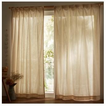 【送料無料!】ナチュラルな風合いの麻100%カーテン ドレープカーテン(遮光あり・なし) Curtains, blackout curtains, thermal curtains, Drape(ニッセン、nissen)