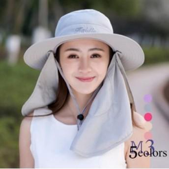 つば広帽子 レディース UVカットハット オシャレ 紫外線対策 オシャレ 取外し可 サンバイザー アウトドア 春夏秋 日焼け止め 折畳み可 新