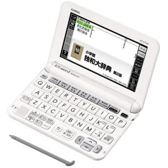 カシオ CASIO 電子辞書 エクスワード ドイツ語モデル XD-G7100