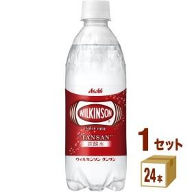 ウィルキンソン(WILKINSON) タンサン500ml (24本)強炭酸 炭酸水 ハイボール ソーダ アサヒ