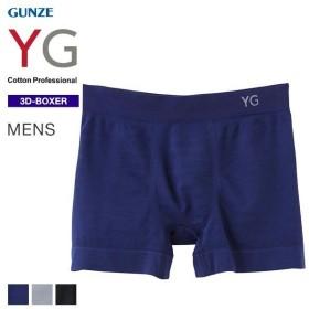 10%OFF【メール便(15)】 (グンゼ)GUNZE (ワイジー)YG 綿混成型 ボクサーパンツ ボーダー