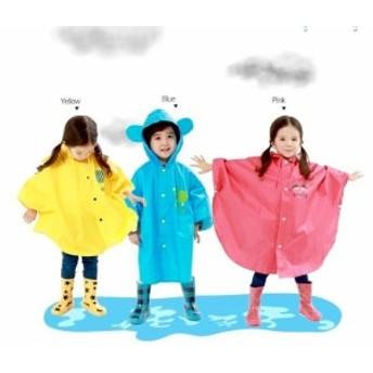 子供 レインコート 雨具 星 レインポンチョ カッパ 合羽 子供服 安い 男の子 女の子 316042