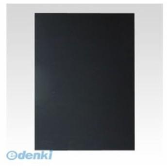 アルテ [BP-5CB-B2-BK] ニューカラーボード5mmB2 ブラック BP5CBB2BK
