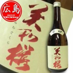 美和桜 本醸造 辛口 720ml 【広島・日本酒・地酒】