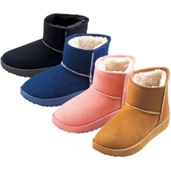 【格安-子供用靴】ジュニアボア付ムートン調ショート丈ブーツ