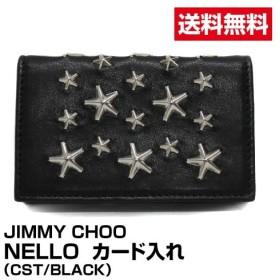 送料無料 ブランド カードケース JIMMY CHOO NELLO カード入れ CST/BLACK_4582357834980_21