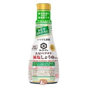 いつでも新鮮 大豆ペプチド 減塩しょうゆ だし入り  キッコーマン 200ml