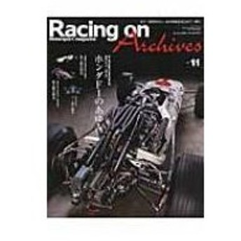 Racing on Archives vol.11 NEWS mook / 雑誌  〔ムック〕