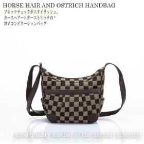 バッグ レディース ショルダー ホースヘアー オーストリッチ ショルダーバッグ 鞄 おしゃれ 女性